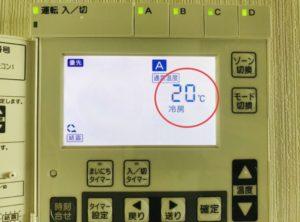 床冷房の設定温度