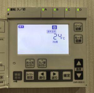 2階の設定温度