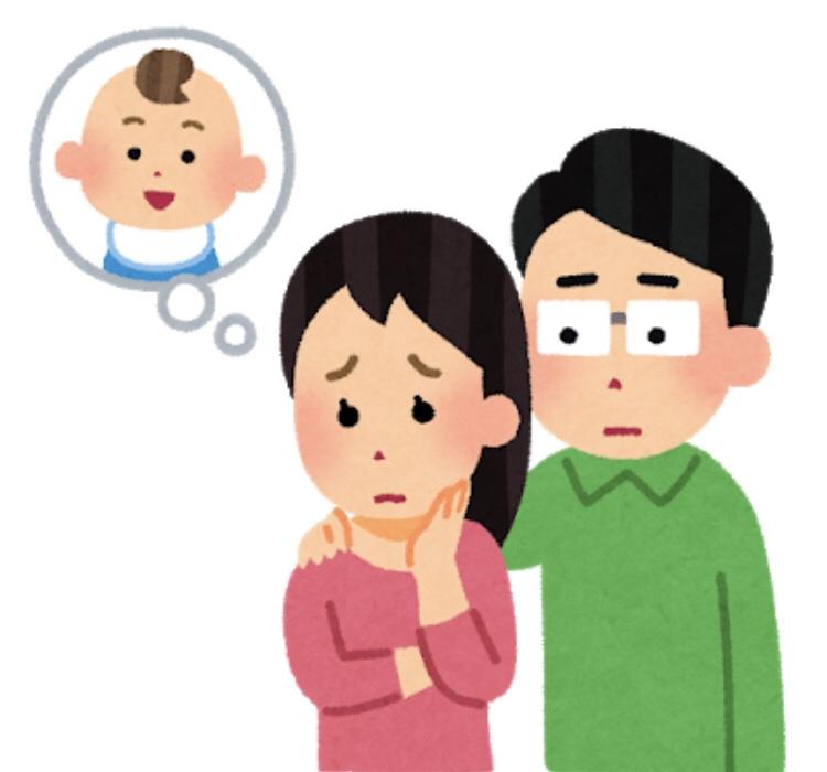 不妊に悩む夫婦