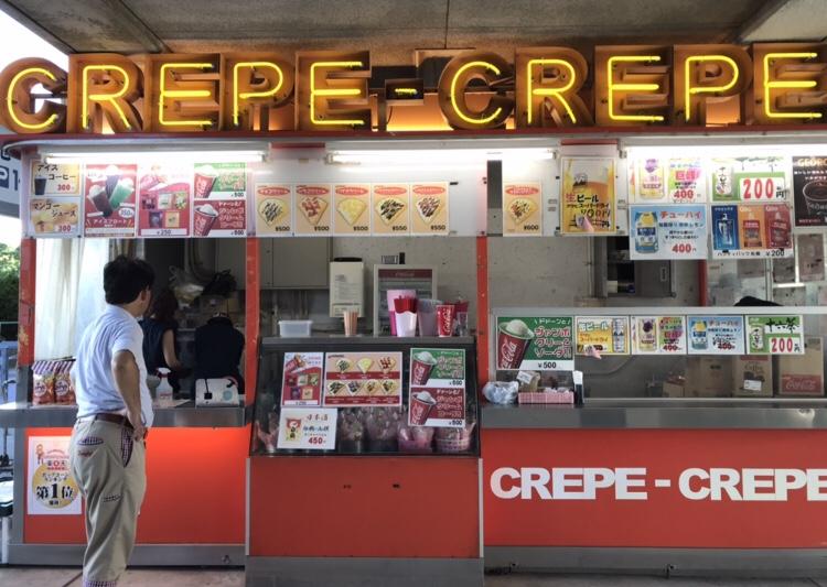 CREPE-CREPES